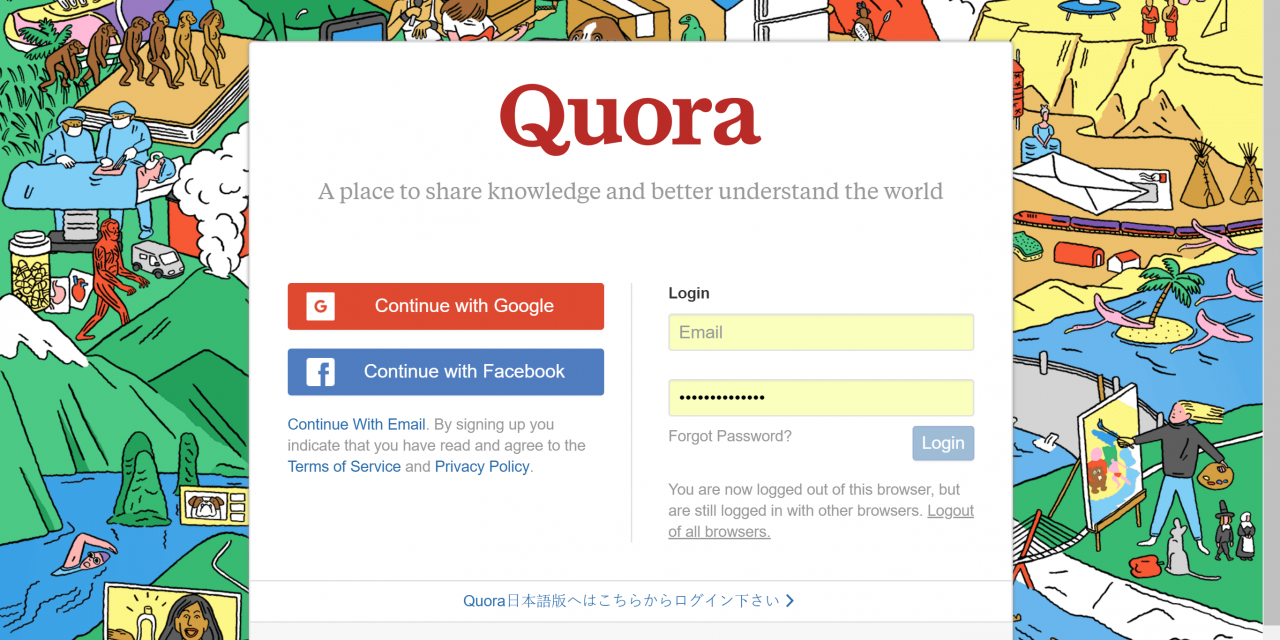 Lesson 4: How to use Quora for your marketing strategy and get more readers for your blogs